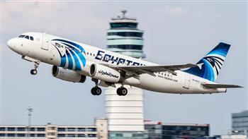 مصر للطيران تسير ٧١ رحلة جوية اليوم الأربعاء