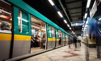 المترو يعلن تغيير مواعيد العمل بـ 4 محطات