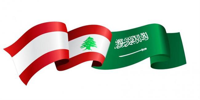 السعودية تؤكد مساهماتها المستمرة في إعادة إعمار لبنان