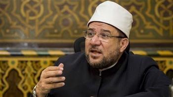 وزير الأوقاف: التعاون بين مصر والسودان ناتج عن القناعات المشتركة لمواجهة الجمود والتطرف