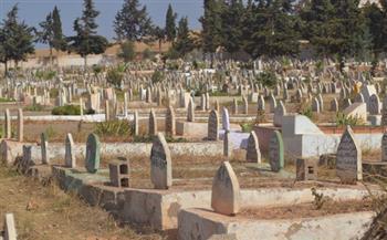 الإفتاء توضح حكم دفن المرأة مع زوجها