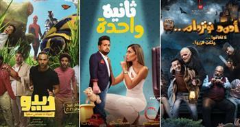 موسم الصيف السينمائي.. 9 أفلام تمنح الصناعة قبلة الحياة