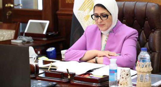 وزيرة الصحة تعقد اجتماعًا مع ممثل منظمة الصحة العالمية بمصر