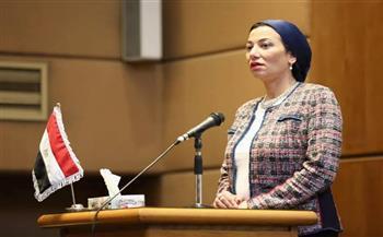 """وزيرة البيئة : """"تغير المناخ في القاهرة"""" لتوفير مستقبل أكثر صحة"""