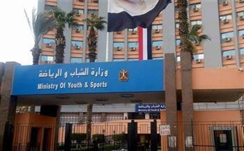 «الرياضة»: طرح 5 مشروعات استثمارية بمراكز الشباب في شمال سيناء