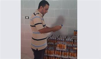 حملة رقابية بمركز ومدينة أبو حمص