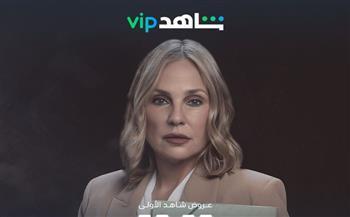 شيرين رضا تترقب عرض مسلسل «60 دقيقة»