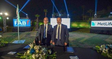 متلايف لتأمينات الحياة تعلن الشراكة مع بنك أبو ظبى