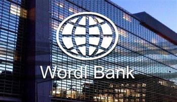 البنك الدولي يتوقف عن نشر تقرير مناخ الأعمال