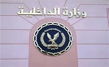 ضبط القائم على كتابة رسائل تهديد مجمع محاكم المنيا