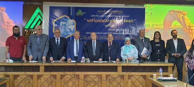 «هلال» يكشف خطة تغيير منظومة الإضاءة فى مصر لتوفير 4000 ميجا وات سنويا