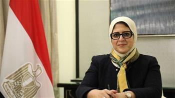 وزيرة الصحة تعقد جلسة نقاشية مع أطباء الزمالة المصرية بمختلف المراحل
