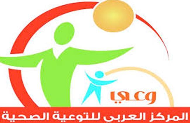 اليوم.. المركز العربي للتوعية الصحية ينظم «السلامة الدوائية»