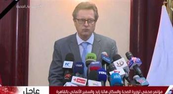 سفير ألمانيا بالقاهرة: الأبحاث نفت خطورة تطعيم الأطفال والحوامل ضد كورونا