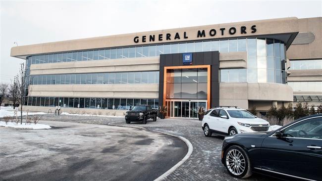 «جنرال موتورز» تعتزم استثمار 300 مليون دولار في أول سيارة صينية
