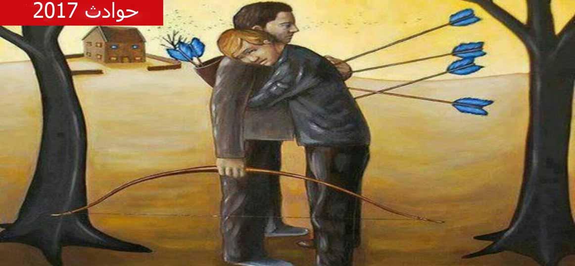 جرائم هزت شوارع مصر .. والفاعل «صديق خائن»