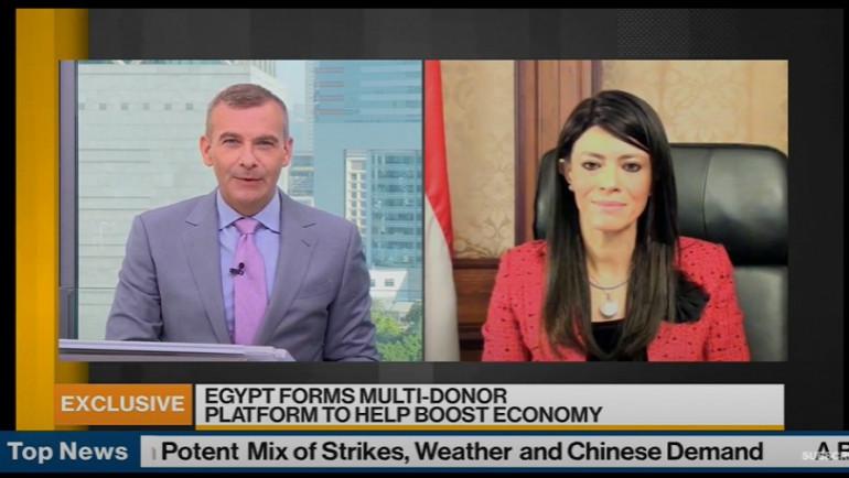 بقيمة 9.8 مليار دولار.. «بلومبرج» تحتفي بالتمويلات التنموية بمصر